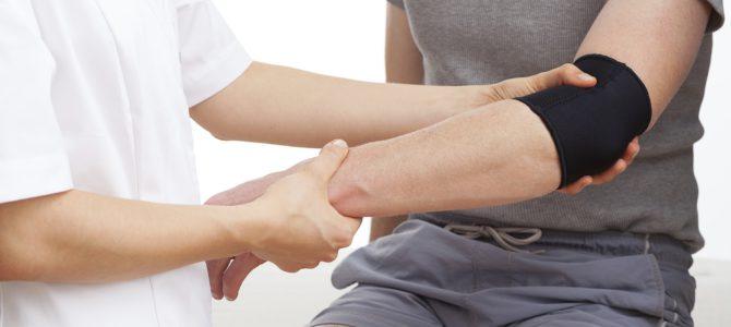 Melyek az ismétlődő megerőltetés okozta sérülések?