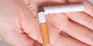 Segítsen, kérem, hagyjon fel a dohányzással. Post navigation